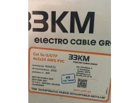 Интернет кабель 4х2х0.51 UTP ЗЗЦМ 305 м