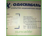 Интернет кабель UTP КПВ-ВП (350) 4х2х0.51 Одескабель 305м