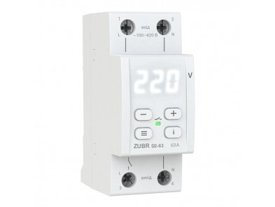 Реле напряжения ZUBR D2-63  с термозащитой